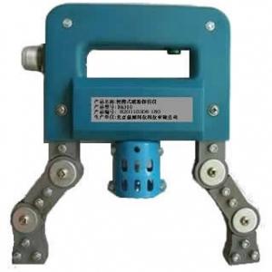 B320磁粉探伤仪