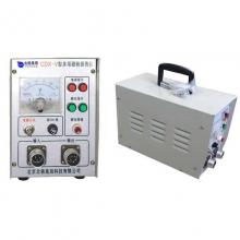 CDX-V磁粉探伤仪