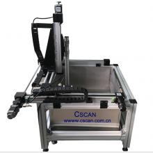 水浸超声c扫描BSN-C0505